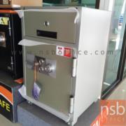 F01A020:ตู้เซฟแคชเชียร์ NS935 K2C Deposit Safe 193 กก.