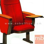 B19A001-2:เก้าอี้หอประชุมแผ่นเลคเชอร์ รุ่น AD-01L  แบบแขนกล่อง ที่นั่งพับเก็บได้ (ที่นั่งพร้อมขาเริ่ม)