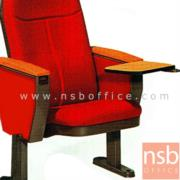 B19A001-2:เก้าอี้หอประชุมแขนกล่อง แบบมีแผ่นเลคเชอร์ไม้ AD-01L-H (ที่นั่งพร้อมขาเริ่ม)