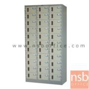 E08A059:ตู้ล็อกเกอร์ 33 ประตู SR-33 ไม่มีกุญแจ มีเฉพาะสายคล้อง