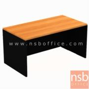 A12A052:โต๊ะทำงานโล่ง รุ่นพิเศษ ขนาด 150W*80D ซม. เมลลามีน (เฉพาะสีเชอร์รี่ดำสีเดียว)