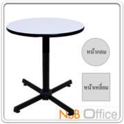 A07A053:โต๊ะหน้าโฟเมก้าขาว (เหลี่ยม/กลม) W60, W75 cm ขาเหล็ก 4 แฉกพ่นดำ