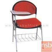 B07A045:เก้าอี้เลคเชอร์โพลี่หุ้มเบาะ มีตะแกรงวางของ รุ่น C580 ขาเหล็กพ่นสี
