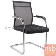 B05A136-1:เก้าอี้รับแขกขาตัวซีหลังเน็ต รุ่น CN-291  พนักพิงสีดำ ขาเหล็กชุบโครเมี่ยม