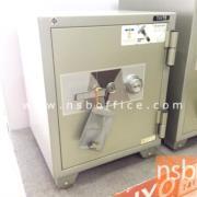 F01A008-1:ตู้เซฟ TAIYO รุ่น 110 กก. 1 กุญแจ 1 รหัส