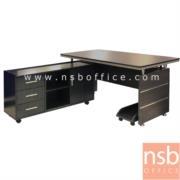 A13A020-1:โต๊ะผู้บริหารตัวแอล รุ่น RZ-FASHION ขนาด 160W*80D*76H cm. พร้อมตู้ข้าง