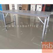 A07A065:โต๊ะพับหน้าโฟเมก้าขาวเกรด A (Top แผ่นตันหนา 25 มม.) ขาเหล็กชุบโครเมี่ยม