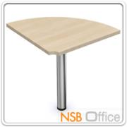 A05A060:โต๊ะประชุมต่อโค้ง R60 cm เมลามีน ขาเหล็กกลม