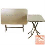G12A040:โต๊ะพับขาไขว้หน้าสแตนเลส 3 และ 4 ฟุต รุ่น SN-WCW742 ขาเหล็กลายเกร็ดระเบิด