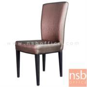 B08A063:เก้าอี้จัดลี้ยงโครงเหล็ก เบาะหุ้มหนัง รุ่น BLS-712