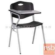 B07A064:เก้าอี้เลคเชอร์เปลือกโพลี่ รุ่น B518 รองเขียนพับสวิง ขาเหล็กพ่นสี