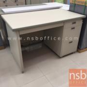 E31A050:โต๊ะทำงานเหล็ก 4 ลิ้นชัก รุ่น LUCKYWORLD-DX-40-3-MC