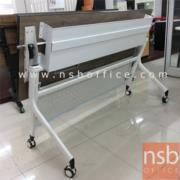 A18A068-1:โต๊ะประชุมพับได้ล้อเลื่อน รุ่น NA-1303  ขนาด 160W cm.   พร้อมที่วางของด้านใต้ ขาเหล็ก