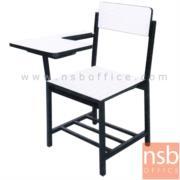 A17A025:เก้าอี้เล็คเชอร์โฟเมก้าขาว มีที่วางของ W-03SSW