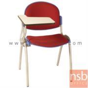 B07A052:เก้าอี้เลคเชอร์โพลี่หัวโค้ง รุ่น C356-746 ขาเหล็กพ่นสี