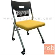 B05A169:เก้าอี้สำนักงานโพลี่ล้อเลื่อน รุ่น FS-OBK     ขาเหล็กพ่นสี