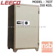 F02A034:ตู้เซฟนิรภัย 350 กก. ลีโก้ รุ่น LEECO-703T มี 2 กุญแจ 1 รหัส (เปลี่ยนรหัสได้)