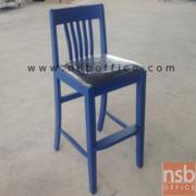 G14A063:เก้าอี้นั่งเด็ก ที่นั่งหุ้มหนัง รุ่น SK-SD