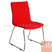 B04A033:เก้าอี้รับแขกขาตัวยู รุ่น TY-SC170   ขาเหล็กชุบโครเมี่ยม