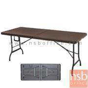A19A041:โต๊ะพับกระเป๋าหน้าพลาสติกพ่นสีกันสนิมแบบพับครึ่ง ขนาด 179W*74.5D*72H cm. ขาเหล็กพ่นสี