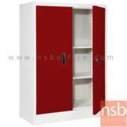 E21A003:ตู้เหล็ก 2 บานเปิด (2 แผ่นชั้น) 88W*40D*122H cm