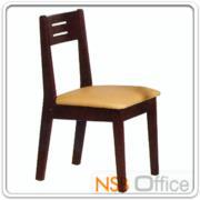 G14A046:เก้าอี้ไม้ยางพารา ที่นั่งหุ้มหนังเทียม  รุ่น FW-CNP2018