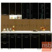 K01A026:ชุดตู้ครัว พร้อมตู้แขวน รุ่น SR-MARKET-240H