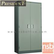 E32A013:ตู้เหล็ก 2 บานเปิดทึบสูง 183 ซม. เพรสสิเด้นท์ รุ่น LK-40 มือจับฝัง (PRESIDENT)