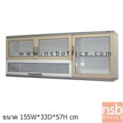 G07A096-2:ตู้แขวนลอยอลูมิเนียม หน้าบานกระจกใส 3 บานเปิด (ติดตั้งเฉพาะผนังปูน)