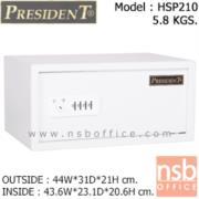 F05A027:ตู้เซฟโรงแรมน้ำหนัก 5.8 กก. เพรสสิเด้นท์ รุ่น HSP210 แบบไม่กันไฟ
