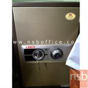 F02A001:ตู้เซฟนิรภัย 53 กก. ลีโก้ รุ่น NSST มี 1 กุญแจ 1 รหัส