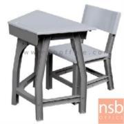A17A040:ชุดโต๊ะนักเรียนพลาสติก ทรงสี่เหลี่ยมคางหมู รุ่น TH-M ระดับชั้นประถม