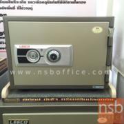 F02A037:ตู้เซฟนิรภัย 53 กก.(แนวนอน) ลีโก้ รุ่น NSS มี 1 กุญแจ 1 รหัส