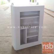 G15A018:ตู้ยาสามัญประจำบ้าน รุ่น T301