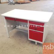 E18A013:โต๊ะทำงานเหล็กสีสัน 4 ฟุต  ยี่ห้อ สมาร์ทฟอร์ม