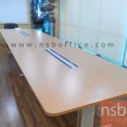 A05A108-1:โต๊ะประชุม มุมมน รางไฟยาวพิเศษ 360W*120D*75H cm