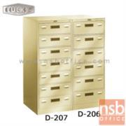 E28A099:ตู้เก็บบัตร 6 และ 7 ลิ้นชัก ยี่ห้อ ลัคกี้  D-206, D-207