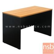 A12A018:โต๊ะทำงานโล่ง  80W, 120W, 150W (60D, 75D cm) เมลามีน