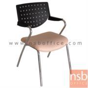 B04A032:เก้าอี้รับแขก รุ่นPE-528-4L   ขาเหล็กชุบโครเมี่ยม