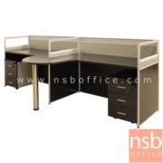 A04A159:ชุดโต๊ะทำงาน 2 ที่นั่งตัวแอล รุ่น HJK-COMFORTABLE-02/2