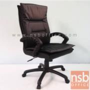 B26A022-1:เก้าอี้สำนักงานพนักพิงระดับไหล่ รุ่น CH-K810CM แขนเบาะ โช๊คแก๊ส ก้อนโยก ขาพลาสติก