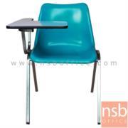 B07A003:เก้าอี้เลคเชอร์ เปลือกโพลี่ หน้าโฟเมก้า รุ่น CL-300 ขาเหล็ก (ซ้อนเก็บได้)