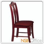 G14A043:เก้าอี้ไม้ยางพารา ที่นั่งไม้หุ้มหนังเทียม  รุ่น FW-CNP2015
