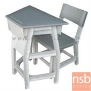 A17A041:ชุดโต๊ะนักเรียนพลาสติก ทรงสี่เหลี่ยมคางหมู รุ่น TH-L ระดับชั้นมัธยม มีบังตา
