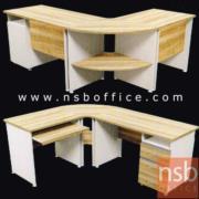 A21A018:ชุดโต๊ะทำงานตัวแอล รุ่น SR-NCC1286 ขนาด 180W1*140W2 cm. เมลามีน สีเนเจอร์ทีค-ขาว