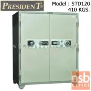 F05A039:ตู้เซฟนิรภัย 2 บานเปิดชนิดหมุน 410 กก. รุ่น PRESIDENT-STD120 มี 3 กุญแจ 1 รหัส