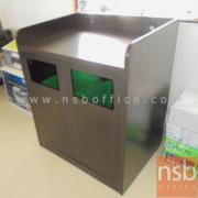 G09A031:ตู้เก็บถังขยะเจาะช่อง 80W cm.
