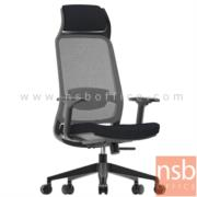 B28A102:เก้าอี้ผู้บริหารหลังเน็ต รุ่น TAI-810UA   โช๊คแก๊ส มีก้อนโยก ขาพลาสติก