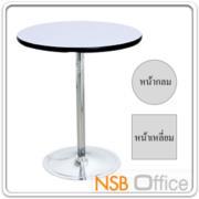 A07A003:โต๊ะอเนกประสงค์หน้าโฟเมก้าขาว ขาเหล็กโครเมี่ยมบฐานจาน
