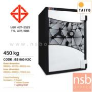 F01A066:ตู้เซฟ Taiyo Xtreme รุ่นพิเศษ BS 685 K2C น้ำหนัก 400 กก. 2 กุญแจ 1 รหัส